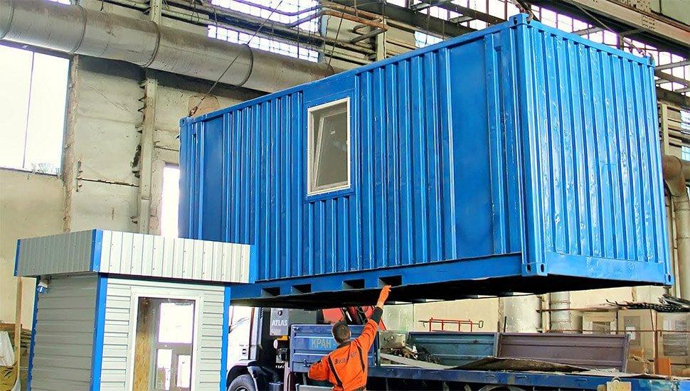 manufacture-slide